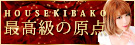 banner135_40