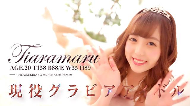 【NEW!!】てぃあらまる(20歳)T158 B88(E) W55 H89